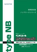MS2500typeNB