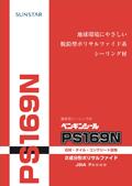 PS169N