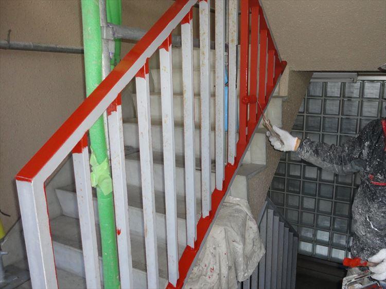 共用階段手摺 塗装