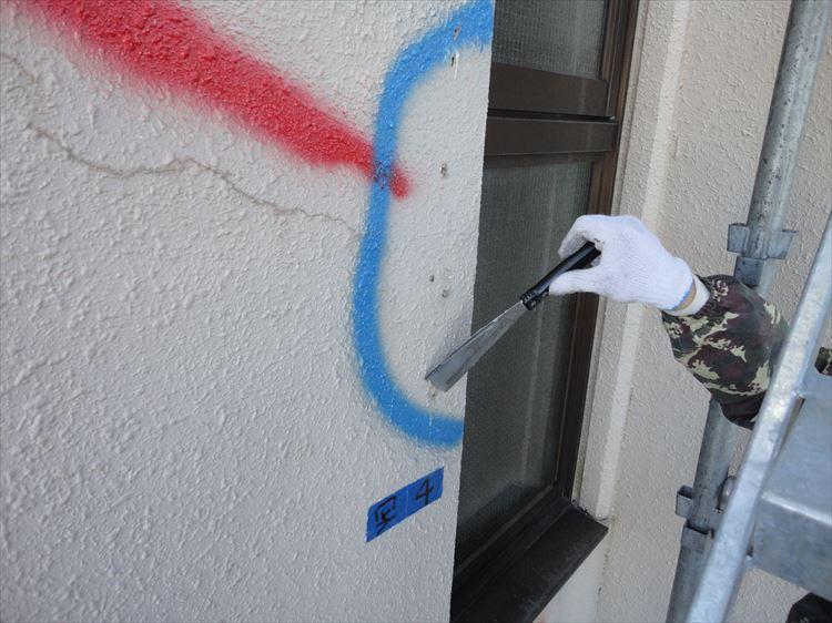 外壁調査 下地補修