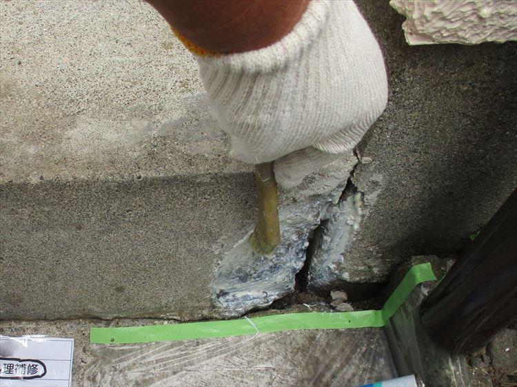 外構床 立上り部補修