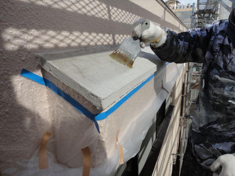 庇屋根 防水工事 プライマー塗り