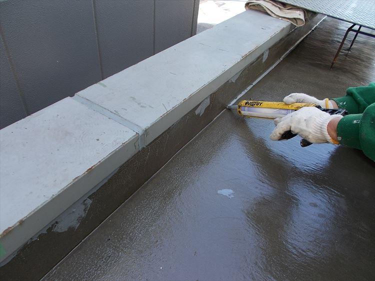 庇屋根防水工事 端部シーリング