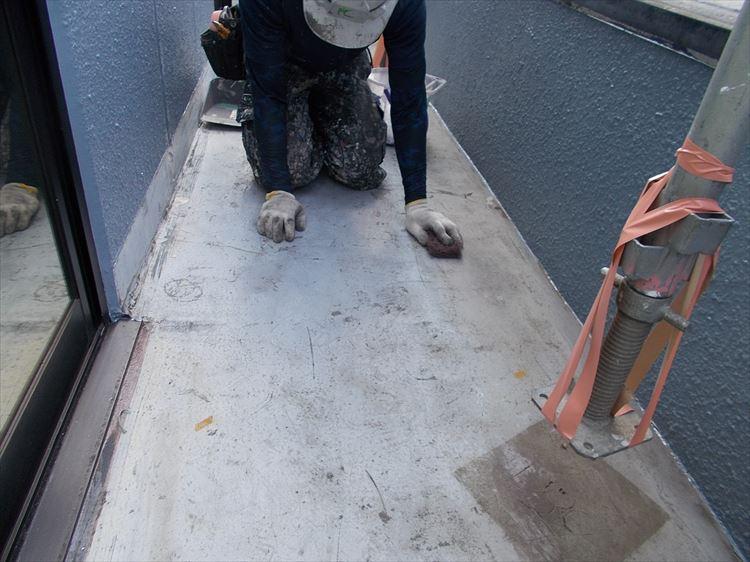 バルコニー防水工事 下地清掃