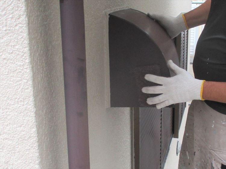 換気フード 塗装